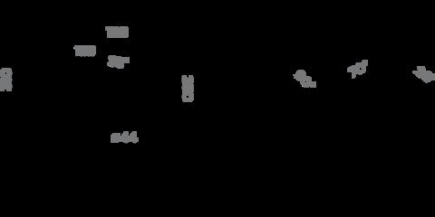 Кухонный смеситель Omoikiri Tottori-GB 4994278 (графит)