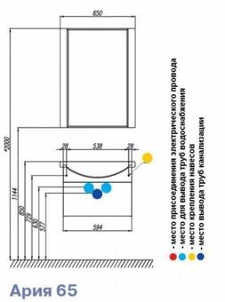 Тумба для умывальника Акватон Ария 65 черн. глянец (1A134001AA950)
