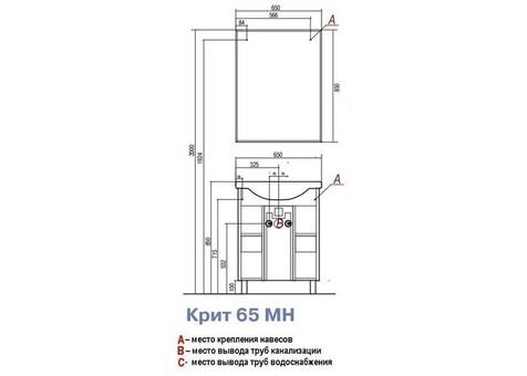 Тумба Акватон Крит 65 МН венге (1A152401KT500)
