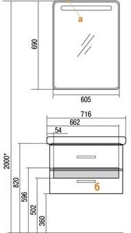 Тумба для умывальника Акватон Америна 70 тем-корич.(1A137601AM430)