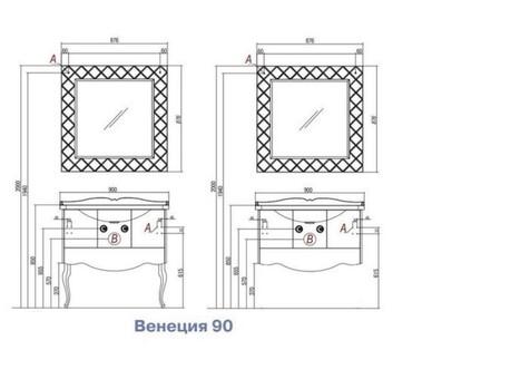 Тумба для умывальника Акватон Венеция 90 белая (1A155601VN010)