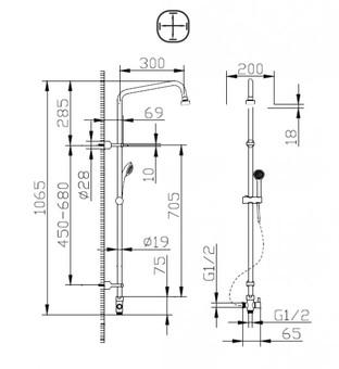 Душевой гарнитур Bravat Fit (D283CP-2A-RUS)