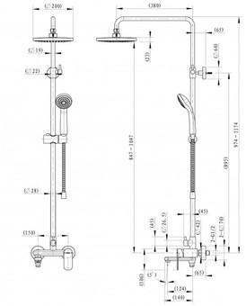 Душевая система Bravat Opal (F6125183CP-A5-RUS)