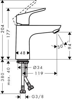 Смеситель для умывальника Hansgrohe Focus (31517000)