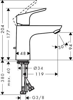 Смеситель для умывальника Hansgrohe Focus (31607000)