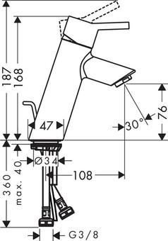 Смеситель для умывальника Hansgrohe Talis S2 (32040000)