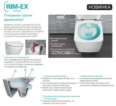 Унитаз подвесной Vitra Shift Rim-ex (безободковый) с сиденьем микролифт (7742B003-0075+91-003-009)
