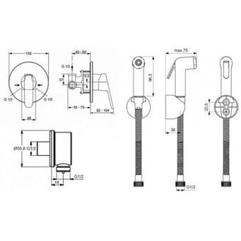 Гигиенический душ Ideal Standard Ceraplan (B0040AA)